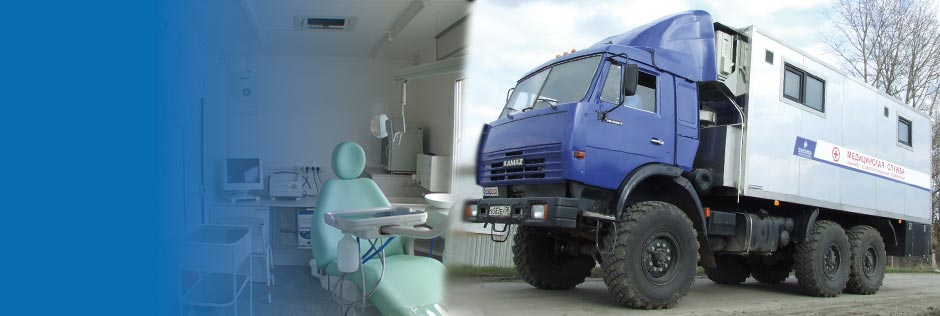 Mobile medical equipment